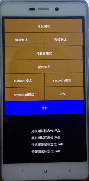 Lỗi Xiaomi Bị Treo LoGo