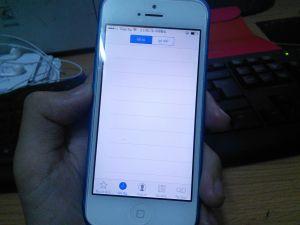 cách sửa lỗi màn hình iPhone bị ám hồng